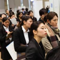 Japan's Recruit Career to cancel March joint job seminars amid COVID-19 outbreak