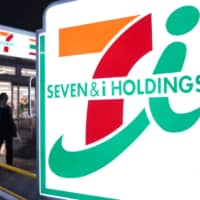 7-Eleven owner in talks for Marathon's Speedway gas stations, sources say