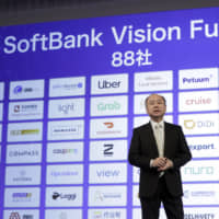 SoftBank's Masayoshi Son considers new type of fund for startup investing