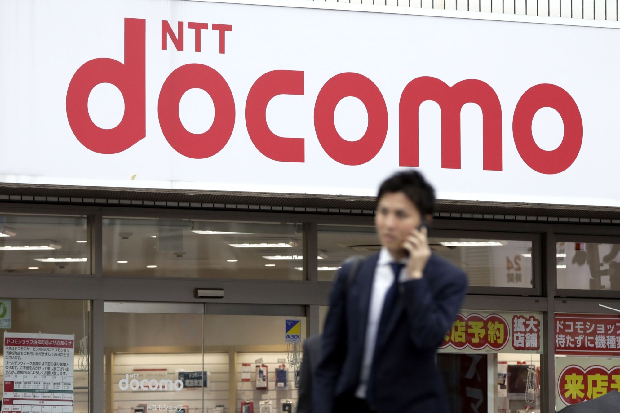 NTT Group is promoting telecommuting and off-peak commuting for its employees due to fears over the coronavirus. | BLOOMBERG