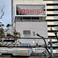 Chips are down as Toshiba logs ¥145.63 billion loss for April-December
