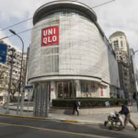 Half of Uniqlo, Muji stores closing in virus-hit China