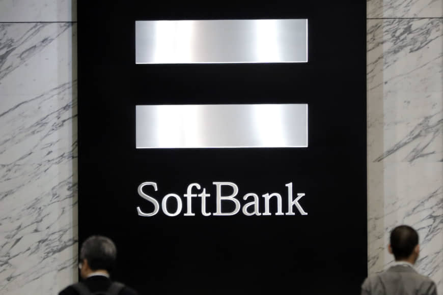 Michael Ronen, a top U.S. partner at SoftBank Group Corp.'s Vision Fund, is reportedly stepping down. | BLOOMBERG