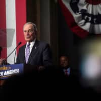 Democratic presidential candidate Michael Bloomberg attends a campaign event at Buffalo Soldiers national museum in Houston, Texas, Thursday.   REUTERS