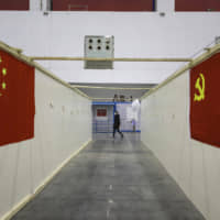 China postpones most important annual political assembly amid coronavirus outbreak