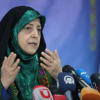 Iran coronavirus deaths jump to 26 as top officials, including vice president, become infected