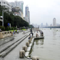 Tokyo, Ho Chi Minh City, Shanghai and New York at risk of rising seas, study says
