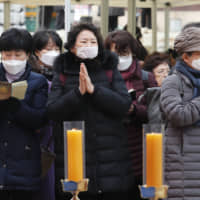 South Korea to bar people who visited virus-hit province in China