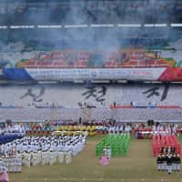 Shincheonji followers conduct a mass performance at the sixth Shincheonji National Olympiad, held at the Jamsil Olympic Stadium in Seoul in September 2012. | JUNGANGHANSIK, VIA WIKIMEDIA COMMONS / CC BY-SA-3.0