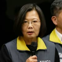 Taiwan President Tsai Ing-wen speaks about the coronavirus situation during a news conference at the Centers for Disease Control in Taipei on Friday.   REUTERS