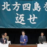 Abe vows at disputed-isles rally to push talks on signing peace treaty with Russia