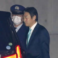 Japanese lawmaker Tsukasa Akimoto, indicted for casino bribery, released on bail