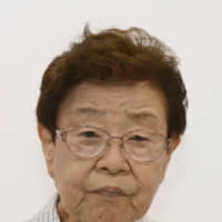 Japanese abductee's mom dies at 94 with daughter's return from North Korea unrealized