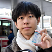Japanese dad tackles train etiquette with a badge to show he's willing to give up his seat