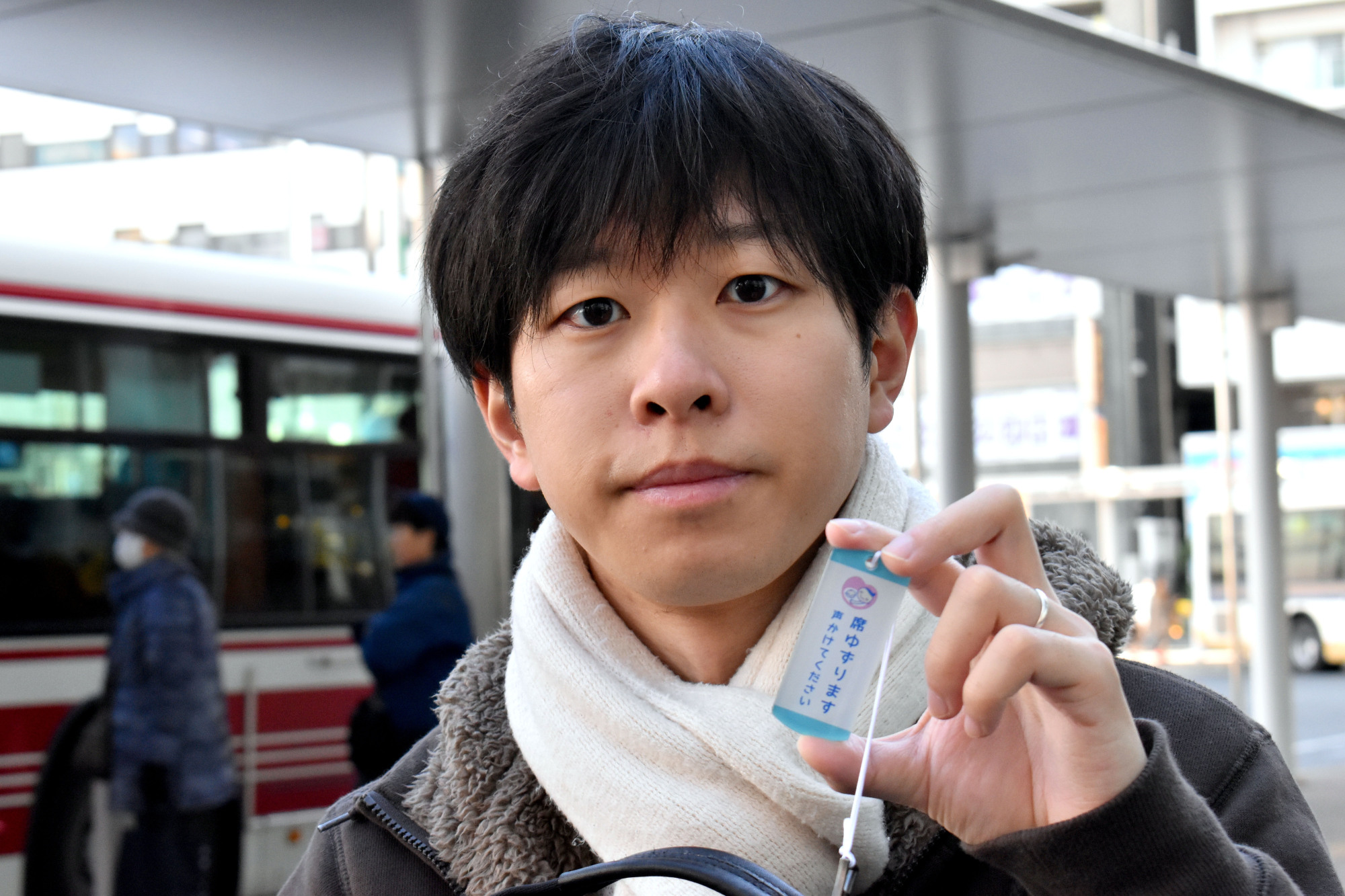 Yusuke Shiino, who is on a yearlong paternity leave after becoming a father for the first time in December, has created a badge designed to be worn by able-bodied train or bus passengers to show that they are willing to give up their seats. | SATOKO KAWASAKI