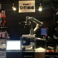 Japan's robot bartenders: Last call for human service?