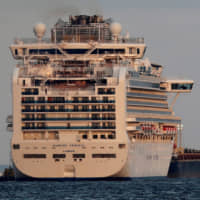 Naha goes on high alert, days after visit by virus-hit cruise ship