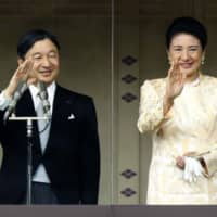 Emperor Naruhito and Empress Masako wave to the crowd during a New Year's greeting event at the Imperial Palace in Tokyo on Jan. 2, 2020. | KYODO