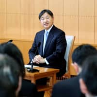 In first birthday address, Emperor Naruhito vows to work with public on Japan's social challenges