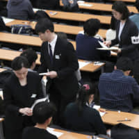 Annual unified college entrance examinations are held at the University of Tokyo on Jan. 18, ahead of the entrance exam season for universities nationwide. | POOL / VIA KYODO