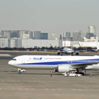 The fourth flight chartered by Japan's government to evacuate people from the coronavirus-hit Chinese city of Wuhan arrives at Tokyo's Haneda Airport on Friday, carrying 198. | KYODO