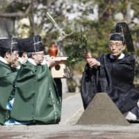 The Jichinsai ceremony, the last of a series of rituals performed to mark the enthronement of Emperor Naruhito, is held Friday at the Imperial Palace in Tokyo. | KYODO