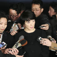 The Liberal Democratic Party election scandal involving Upper House member Anri Kawai is shining a light on the rivalry between former Foreign Minister Fumio Kishida and Chief Cabinet Secretary Yoshihide Suga in Hiroshima. | KYODO