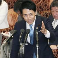 Environment Minister Shinjiro Koizumi speaks during a meeting of the Lower House Budget Committee on Wednesday. | KYODO