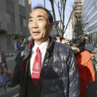 Moritomo Gakuen couple in Abe cronyism scandal found guilty of fraud