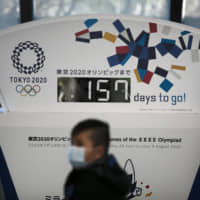 Survey finds most Japanese do not want to attend live Olympic or Paralympic events