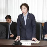 Seiko Hashimoto, minister in charge of the 2020 Olympic and Paralympic Games, speaks Friday at the government's working group held in Tokyo's Chiyoda Ward. | KYODO