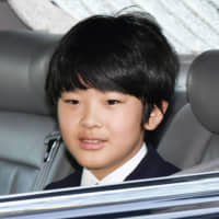 Man who left knives on Prince Hisahito's desk found guilty by Tokyo court