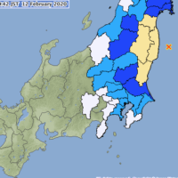 Intesity data from Wednesday evening earthquake off Fukushima Prefecture is displayed on the Japan Meteorological Agency's website.