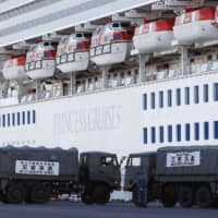 SDF on Diamond Princess get more protection after 'chaos' claim in video