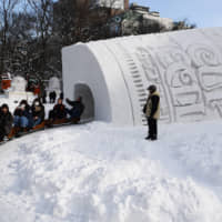 Prayers grow for snow in Sapporo after dire shortage threatens annual sculpture festival