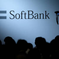 Ex-SoftBank employee indicted over alleged leak to Russian envoy in Japan