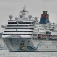 The cruise ship Super Star Aquarius arrives at Taiwan's Keelung Harbor on Saturday. | AFP-JIJI