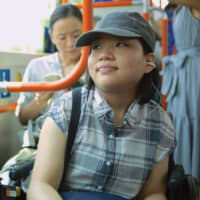 On her own: First-time actress Mei Kayama, who has cerebral palsy, stars in '37 Seconds' as a young woman on a quest for independence and self-discovery. | © 37 SECONDS FILM PARTNERS