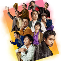 Old story, new vision: Wishing Chong has reimagined 'Romeo and Juliet' with an all-male cast and a Japanese setting.