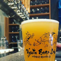 Kyoto Beer Lab: Creative beers with local charm
