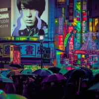 'TO:KY:OO': Liam Wong's Tokyo is midnight neon and bright city lights