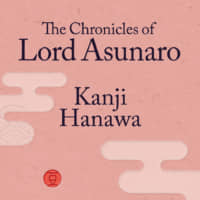 'The Chronicles of Lord Asunaro': Period drama, modern satire
