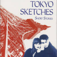'Tokyo Sketches: Short Stories': A tribute to an ever-changing city