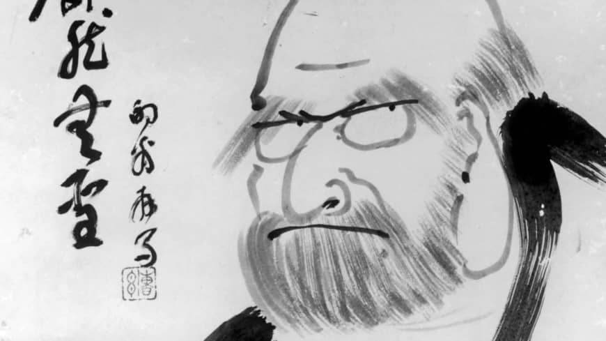 'Introduction to Zen Training': Sogen Omori's road map to enlightenment