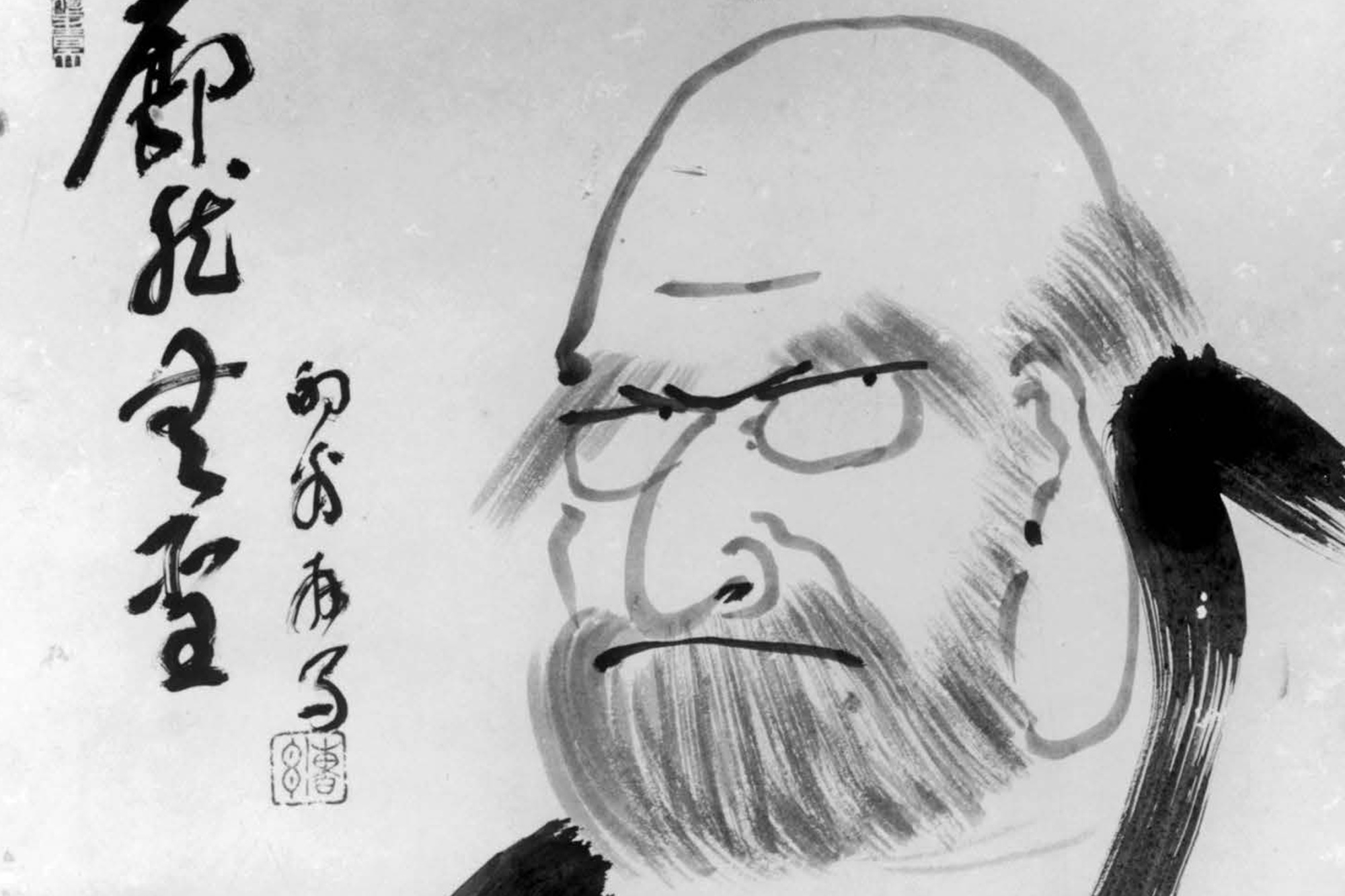 Ill-tempered: A painting of the Buddhist monk Bodhidharma by Sogen Omori. Bodhidharma is said to have bought Chan Buddhism to China, and trained the first Shaolin monks in China. | COURTESY OF TUTTLE PUBLISHING