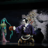 'Cho Kabuki' is one of several productions in recent years that has tried to introduce kabuki to a new audience. | ©NTT-SHOCHIKU PARTNERS / ©CHOKABUKI