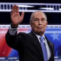 Can Michael Bloomberg make America proud again?