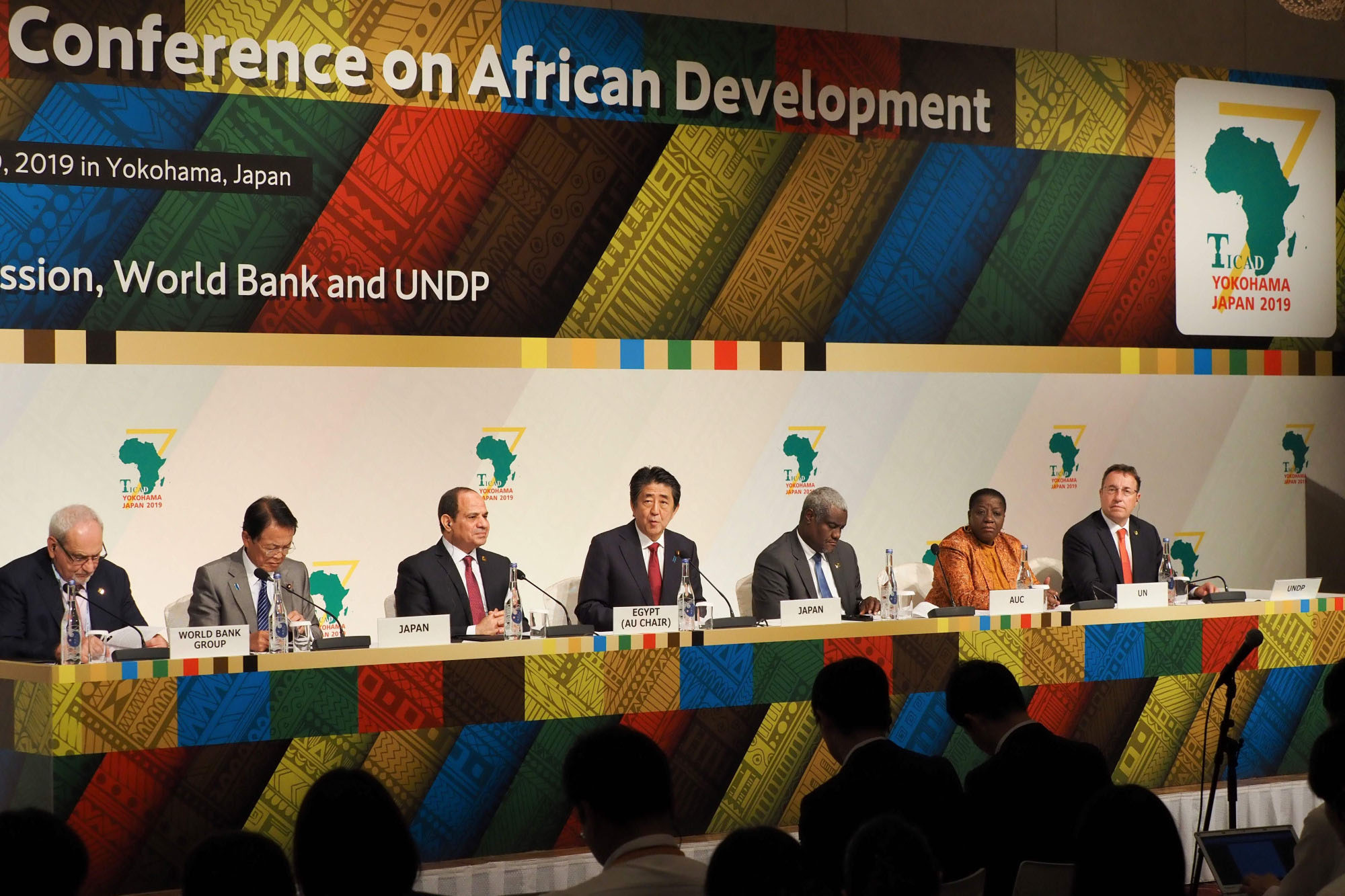 Prime Minister Shinzo Abe speaks at an Aug. 30 news conference for the Tokyo International Conference on African Development. TICAD is Japan's largest international conference. | AFP-JIJI