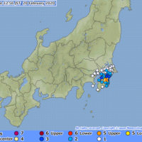 The epicenter of the earthquake that occurred on Feb. 20 at 12:53 p.m. is located in Chiba Prefecture   JAPAN METEOROLOGICAL AGENCY