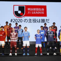 Squads, not stars, could define J. League's 2020 season